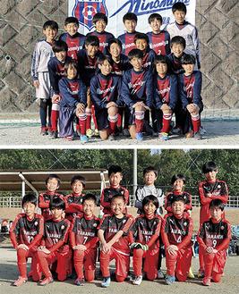 FC二宮(上)とFC山西の選手