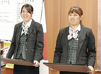 二宮さん(左)と杉崎さん