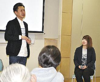 宮戸さん(左)と木村さん