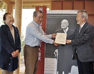 中崎町長(右)から認定証を受け取る犬塚夫妻
