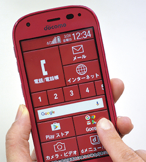 人気の「らくらくスマートフォン」