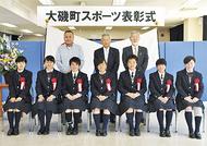 中高生にスポーツ表彰