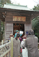 七賢堂を特別開扉
