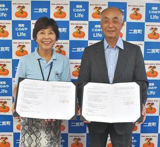 協定書を手にする村田町長(左)と内藤理事長