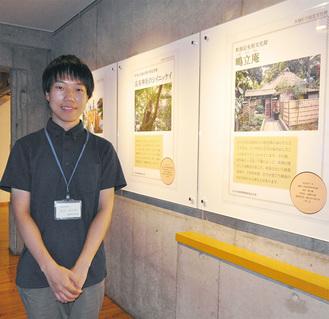 実習生の高田さんと手がけたポスター