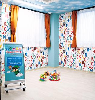 病児保育室「ピーターパン」=開成町 サウスポート内