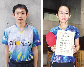 全日本選手権に出場する三枝さん(左)と池田さん