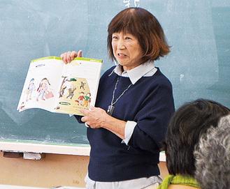 本について語る相澤さん