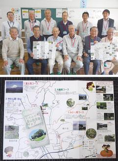 「にのみや里山散策路マップ」を作成した公園・散策路部会のメンバーたち(上)と同マップ(下)