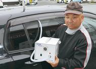 オゾン脱臭で快適車内