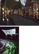 光とアートの祭典