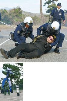 犯人逮捕の瞬間(上写真)と爆発物処理班(左)