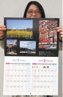 2019年の「にのみや観光カレンダー」