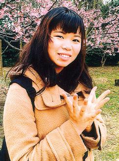 秋澤瞳さん
