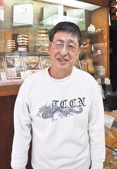 渡邉商店渡邉廣さん 68歳二宮町二宮