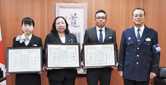 左から足立さん、石川さん、木邉さん、松嶋署長