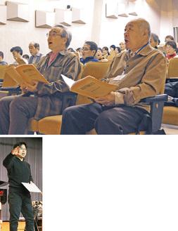 本番に向けて練習に取り組む出演者(上)と指導に立つ指揮者の諸遊さん