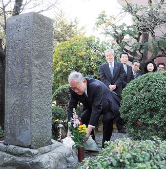 石碑に献花する八田総長=1月23日・終焉之地碑庭園