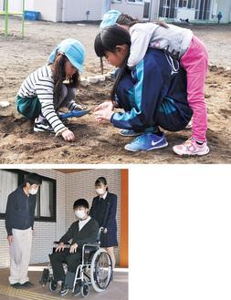 保育体験(上)と介助体験(左)に挑戦する高校生