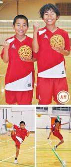 U―18強化選手に選ばれたアタッカーの兄・青空君(右)とサーバーの弟・紫土君