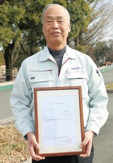 「黒岩県知事より当社が推進している火災保険リフォーム活動が奨励認定(H31.1.7)を受けました」と大森代表