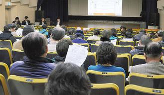 町民センターで開かれた説明会に集まった参加者