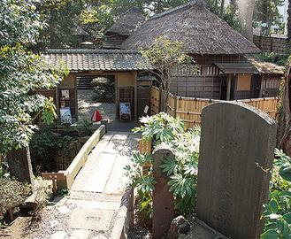 日本三大俳諧道場の一つの鴫立庵