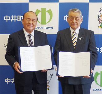 協定書を交わした杉山町長(右)と横浜ウォーターの五十川健郎代表取締役社長=中井町役場