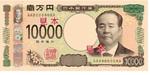 渋沢栄一の肖像が描かれた新一万円札のイメージ(財務省ウェブサイトより)