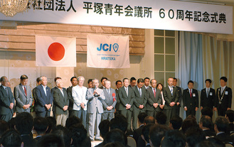 記念式典で歴代理事長が登壇、竹内惠司氏が挨拶した