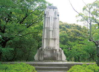 加藤高明の銅像跡(台座)