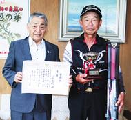 アユ釣り日本一競う