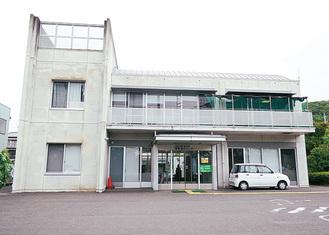 横溝千鶴子記念障害福祉センター