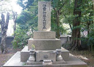 加藤高明のお墓