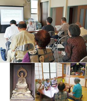 関谷さんの講義に耳を傾ける参加者(上)、大日如来像と八日念仏講(右)