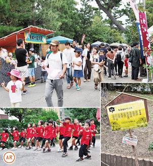 多くの人で賑わった山王町松並木(上)会場内の各所に設けられた「謎解き」(右下)迫力のキッズダンスも披露された(左下)