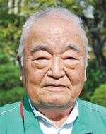 大谷 弘道さん