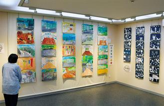 ふたみ記念館に展示された小学生の作品