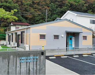 1日オープンの石坂巻子記念子育て支援センター
