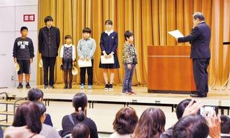 表彰を受ける小中学生