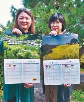 二宮町の四季の風景や祭りの写真を載せた「にのみや観光カレンダー2020」
