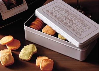 オリジナル缶入りフレーバークッキー