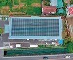 二宮町で稼働した太陽光発電所