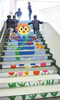 毎日が楽しくなる階段に生まれ変わった
