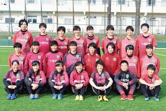 星槎国際高校湘南女子サッカー部の選手たち