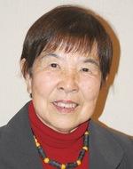 西山 千鶴子さん