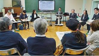 意見交換会の参加者=山西小学校