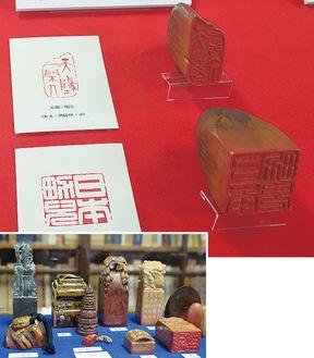蘆野楠山が彫った印章(上)と様々な装飾を施した印章(下)