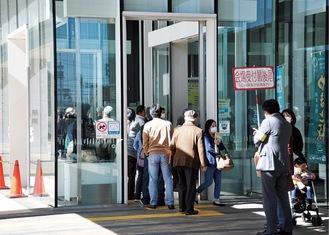 行列ができた平塚税務署開設の会場