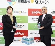 中井のボトル天然水発売